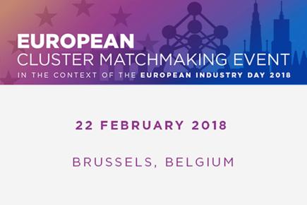 Cluster-Têxtil-European Cluster Matchmaking Event